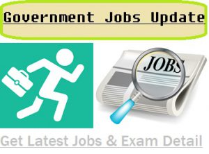 Government Jobs 2019-20| Get Latest Sarkari Jobs & Exam Updates, Government Jobs, Govt Jobs Notification 2019-2020, govtjobs2019.in