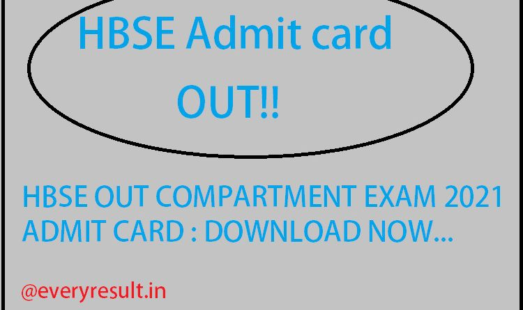 HBSE out Compartment Admit card 2021, Here is Download Link for BSEH 10th, 12th Hallticket!